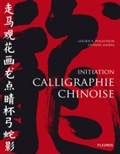 "Calligraphie chinoise - Initiation (nle. ed)<font color=""red"">Epuisé</font>"