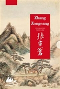 Zhang Zongcang, Gao Fenghan (une collection particuli7re)