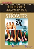 Watching the Movie and Learning Chinese : Shower中国电影欣赏:洗澡