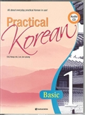 Practical Korean Basic 1 (english)