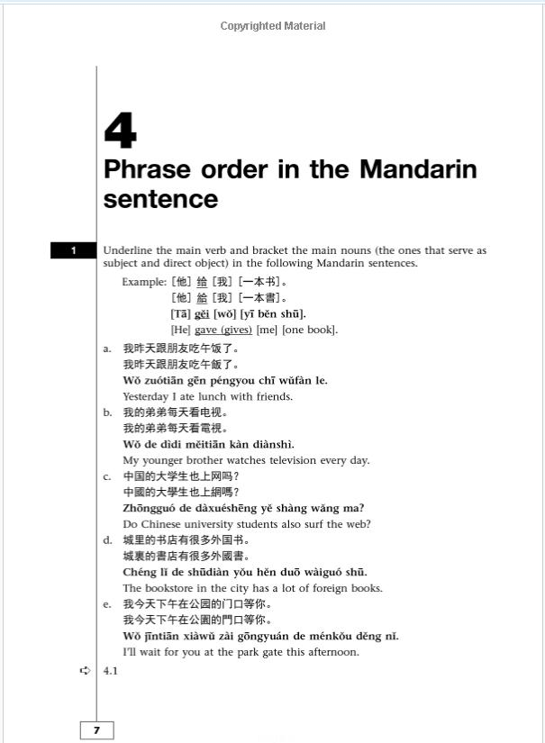 Modern mandarin chinese grammar workbook librairie le phnix expressing satisfaction and dissatisfaction 61 expressing gratitude and responding to expressions of gratitude 62 invitations requests and refusals 63 m4hsunfo